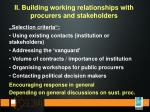 ii building working relationships with procurers and stakeholders