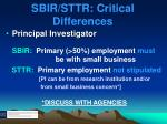 sbir sttr critical differences