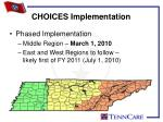 choices implementation