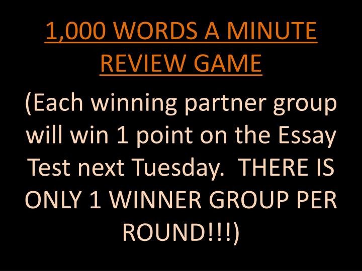 1,000 WORDS A MINUTE REVIEW GAME