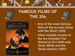 famous films of the 30s