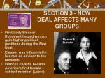 section 3 new deal affects many groups