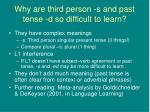 why are third person s and past tense d so difficult to learn2