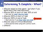 determining complete when