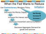 use contractionary monetary policy
