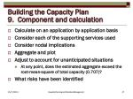 building the capacity plan 9 component and calculation