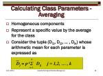 calculating class parameters averaging