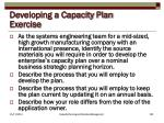 developing a capacity plan exercise