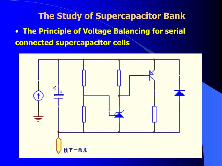 The Study of Supercapacitor Bank