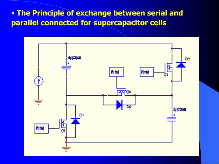 The Principle of exchange between serial and parallel connected for supercapacitor cells