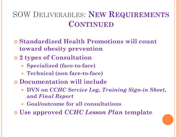 SOW Deliverables: