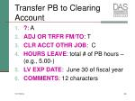 transfer pb to clearing account