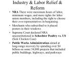 industry labor relief reform