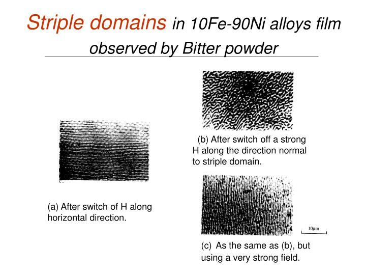 Striple domains