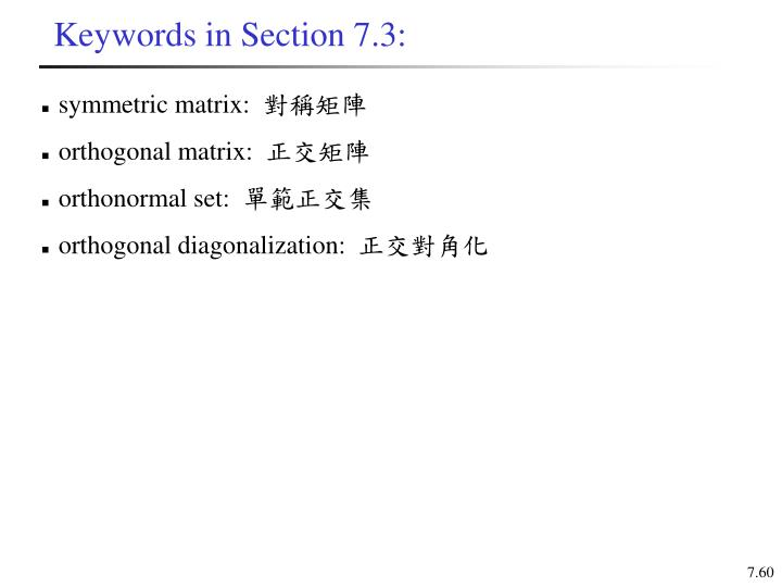 Keywords in Section 7.3: