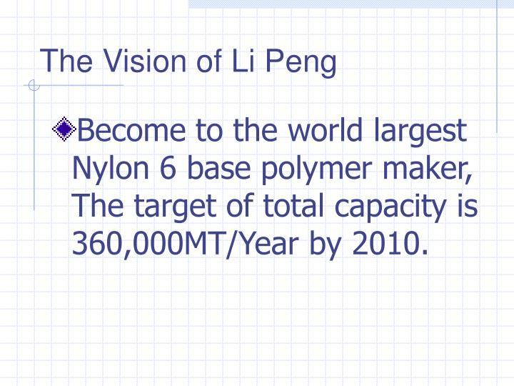 The Vision of Li Peng