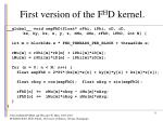 first version of the f h d kernel
