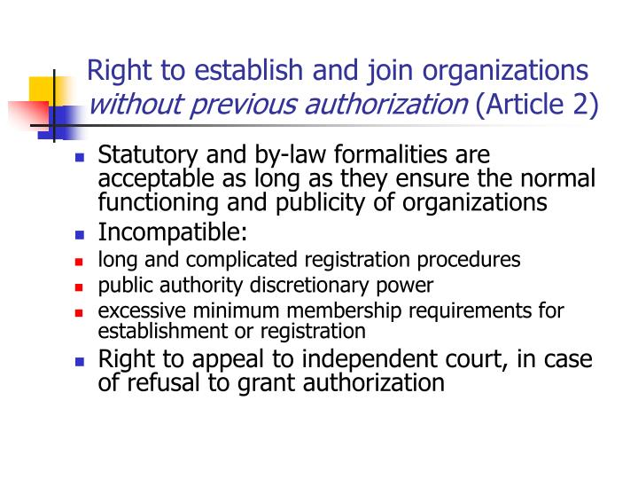 Right to establish and join organizations