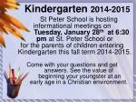 kindergarten 2014 2015