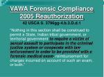 vawa forensic compliance 2005 reauthorization