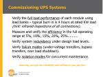 commissioning ups systems1