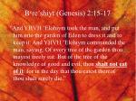 b e re shiyt genesis 2 15 17