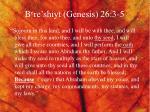 b e re shiyt genesis 26 3 5