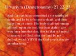 d e variym deuteronomy 21 22 23