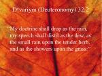 d e variym deuteronomy 32 2