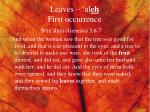 leaves al eh first occurrence