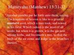 mattityahu matthew 13 31 32