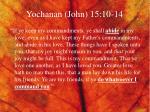 yochanan john 15 10 14