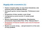 supply side economics 1