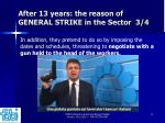 after 13 years the reason of general strike in the sector 3 4