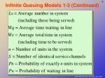 infinite queuing models 1 3 continued