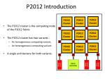 p2012 introduction