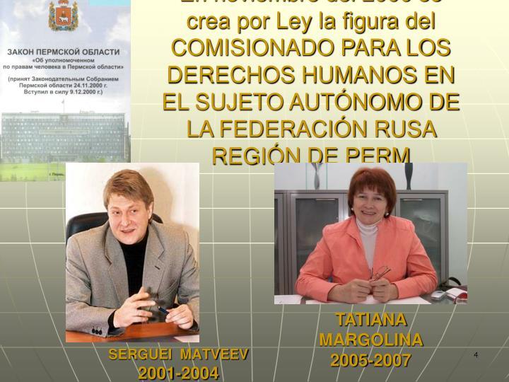 En noviembre del 2000 se crea por Ley la figura del COMISIONADO PARA LOS