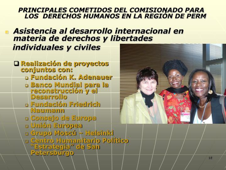 Asistencia al desarrollo internacional en materia de derechos y libertades