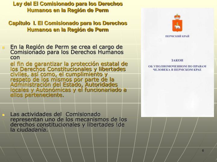 Ley del El Comisionado para los Derechos Humanos en la Región de Perm