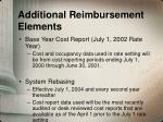 additional reimbursement elements2