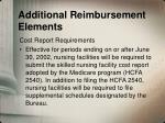 additional reimbursement elements3