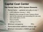 capital cost center fair rental value frv system elements1