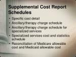 supplemental cost report schedules