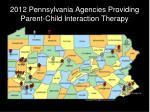 2012 pennsylvania agencies providing parent child interaction therapy