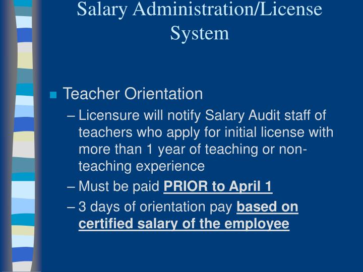 Salary Administration/License System