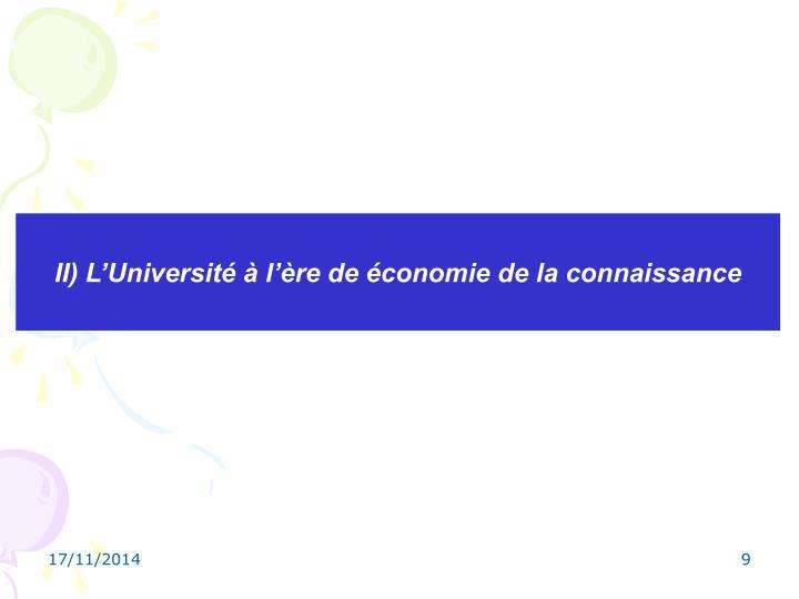 II) L'Université à l'ère de économie de la connaissance