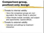 comparison group posttest only design1