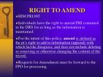 right to amend
