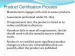 product certification process