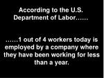 according to the u s department of labor